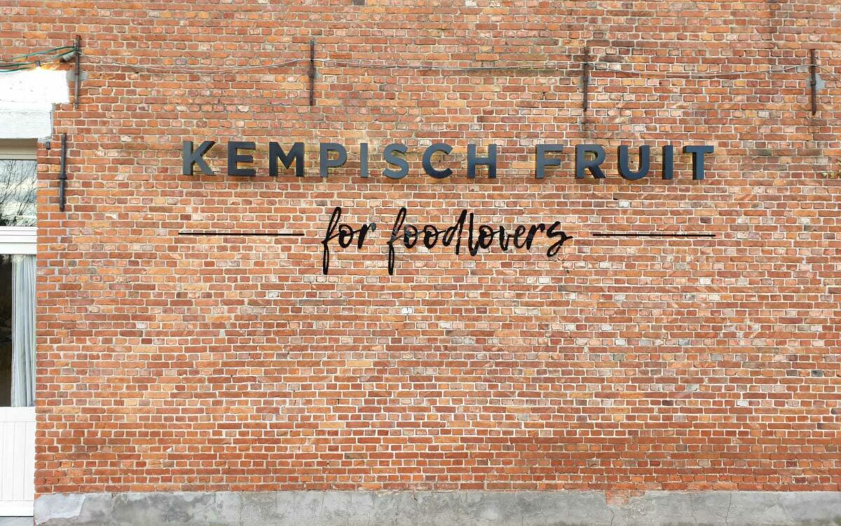 Kempisch fruit 1